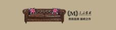 家具简洁高贵大屏海报