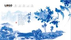 中国风小桥流水