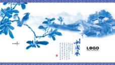 中国风小鸟