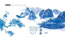 中国风小船