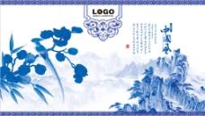 中国风古典花纹青花瓷
