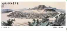 万里长江第一城