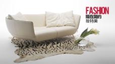 家具生活广告图