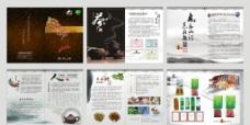巫山神茶画册图片