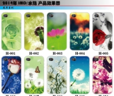 Iphone 4手機殼圖片