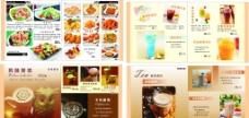 茶餐厅高档画册图片