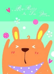 可爱动物卡通本本图片