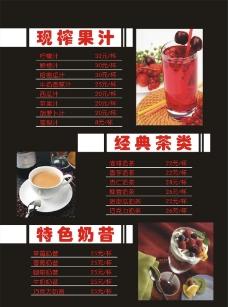 奶茶灯箱 价目表图片