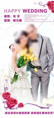 简洁婚礼迎宾海报图片
