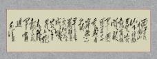毛泽东书法图片