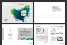工业设计大赛画册设计图片