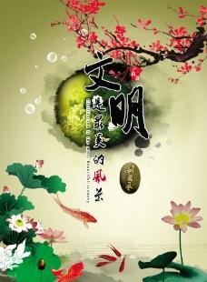 中国风海报设计图片