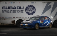 SUBARU 斯巴鲁赛车图图片