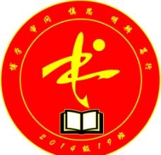 书校徽图片
