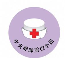 国药徽章图片