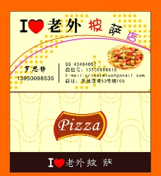 披萨店名片图片