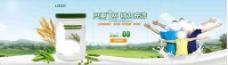 食品促销淘宝网页设计