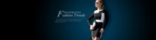 服装促销淘宝网页设计