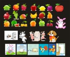 水果  小动物素材图片
