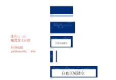 蓝色 背景 动感 线条 图片