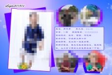 幼儿园纪念册   个人图片