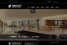 中航酒店设计 李燕心图片