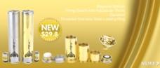 化妆品淘宝网页设计