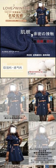 女衣服详情页