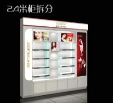 产品展柜 化妆品展柜图片