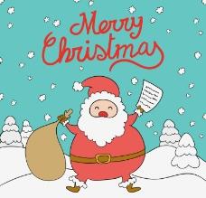 雪地圣诞老人背景矢量
