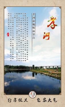 中国风大自然景观