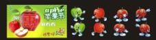 苹果节吊牌图片