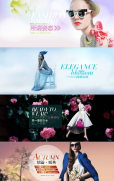 淘宝时尚服饰海报图片