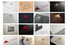 20款logo展示效果标志图片