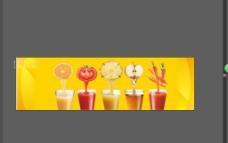 水果 汁图片