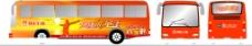公交車圖片