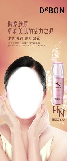 蝶妆 化妆品图片