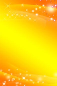 金黄色背景图片
