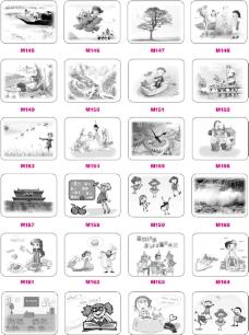 教辅版式内文配图图片
