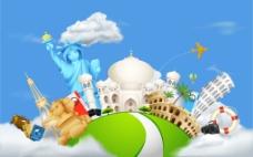 卡通环球旅游景观矢量素材