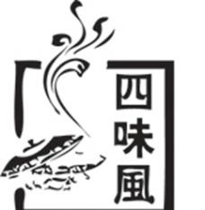 四季风LOGO图片