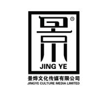 logo设计 景字 字体设图片