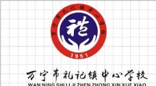 学校 标志设计