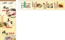 汤面广告图片