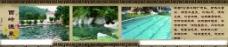 西岭温泉图片