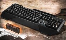 横幅游戏键盘