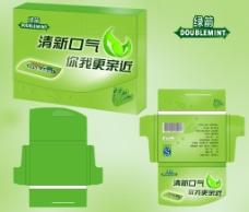 绿箭口香糖包装设计展开图