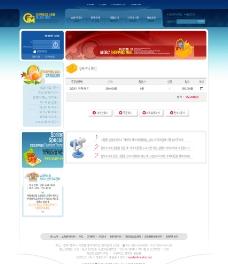 韩国网页设计图片