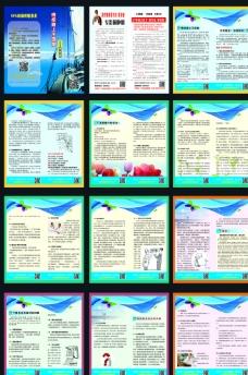 医疗器械手册图片