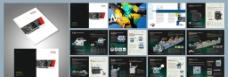 机械画册 企业画册 产图片